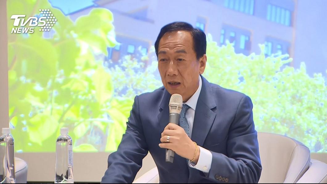 圖/TVBS 批國民黨守舊迂腐 郭台銘不眷戀宣布退黨