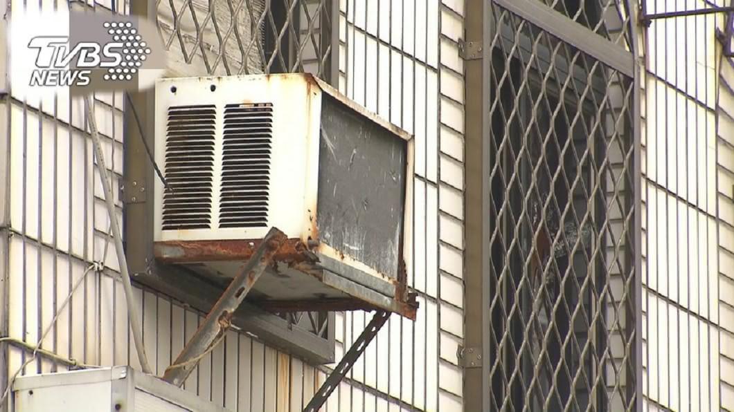 舊式冷氣相當耗電。(示意圖/TVBS資料畫面) 3台舊式冷氣狂吹曝帳單 網驚:超出我1年電費