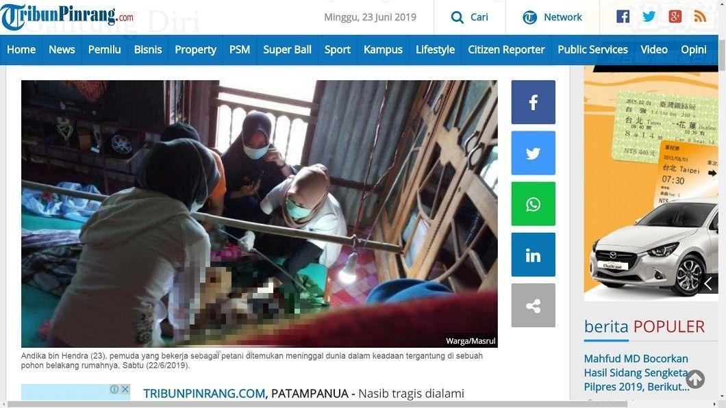 男子沉迷手機,經常因此被母親責罵。圖/翻攝自Tribunnews
