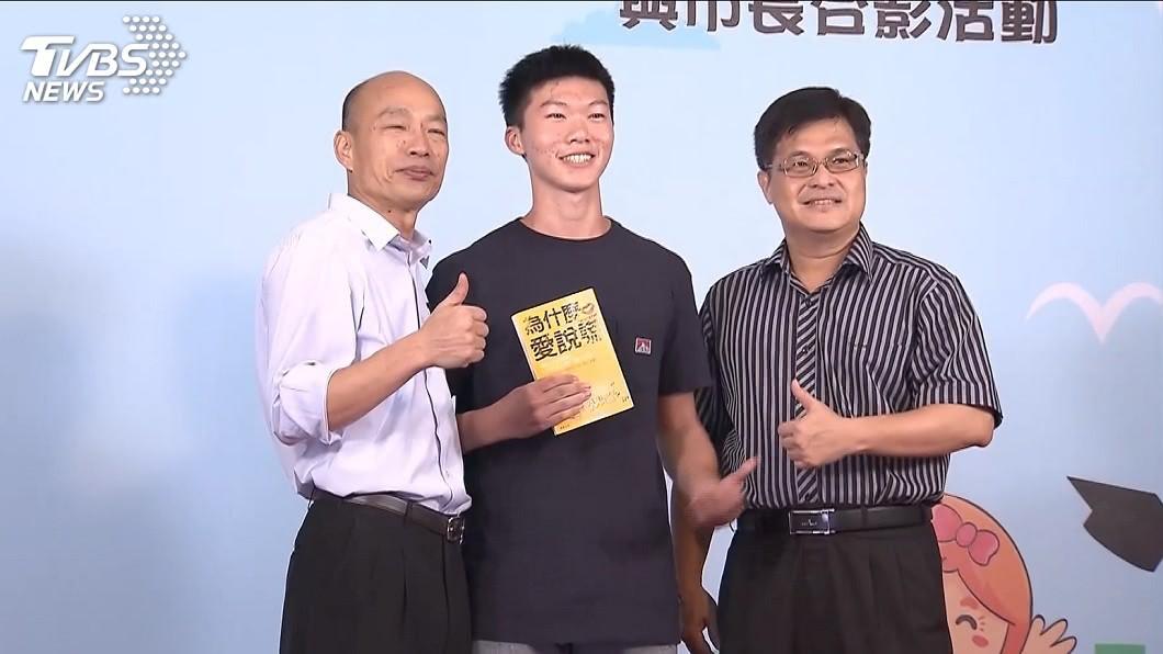 雄中一名學生和韓國瑜合影時,手中拿著一本書,引發外界聯想。(圖/TVBS資料照)    雄中生諷韓書《為什麼愛說謊》絕版 書店開書單網讚有梗