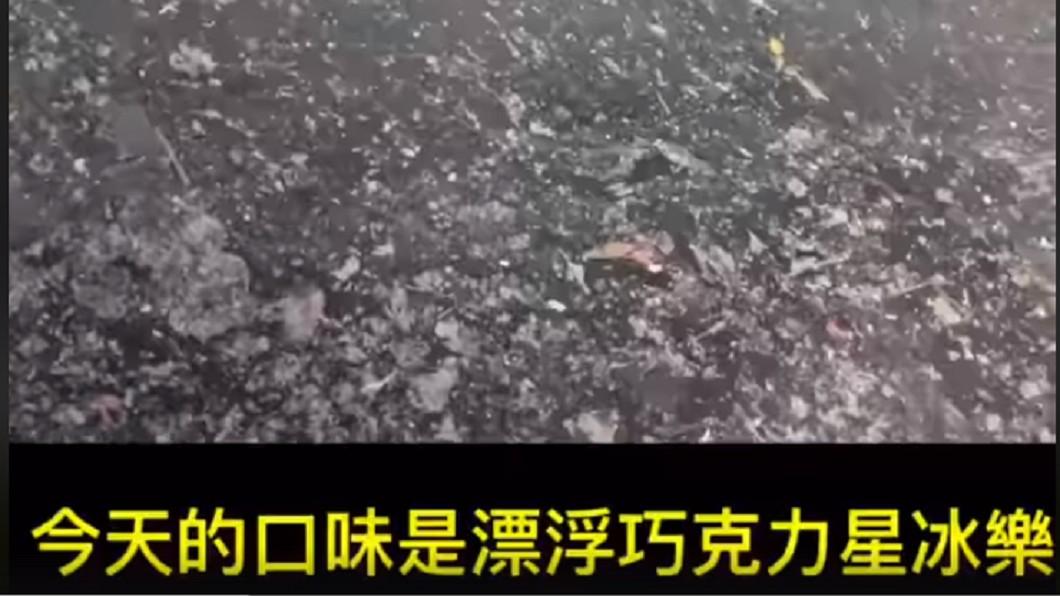 愛河被網友形容像星冰樂。圖/翻攝自臉書粉專「只是賭爛」