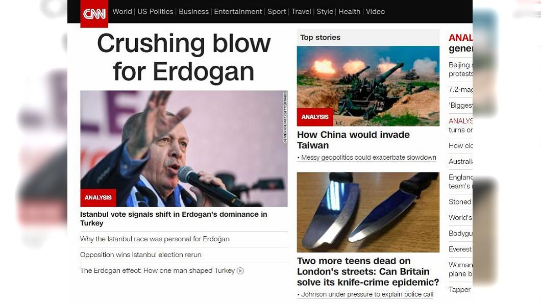 美國CNN網站發文分析,若中國武力犯台,恐將面臨最血腥的戰役。(圖/翻攝自CNN)