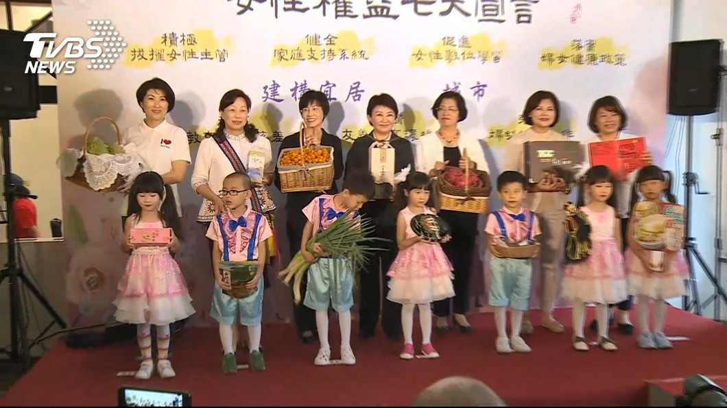 圖/TVBS 關注婦幼! 媽媽市長邀女性縣市長7人首聚