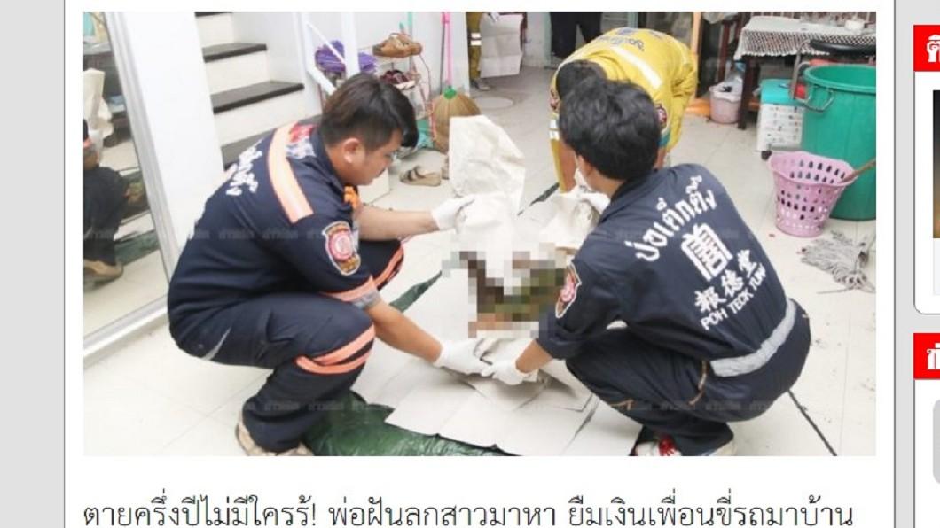 警方獲報抵達現場,法醫初判媞葩帕死因為心臟病發。圖/翻攝泰媒ข่าวสด 「夢到女兒來找」71歲老父急探視…驚見愛女已成乾屍