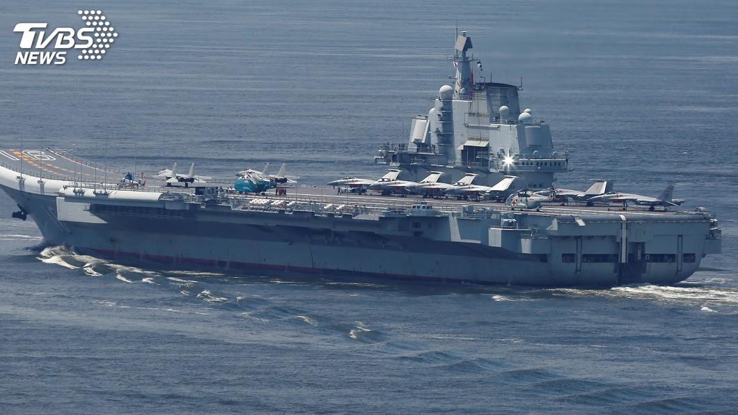 圖/達志影像路透社 共軍遼寧號通過台海北返 國防部:全程掌控