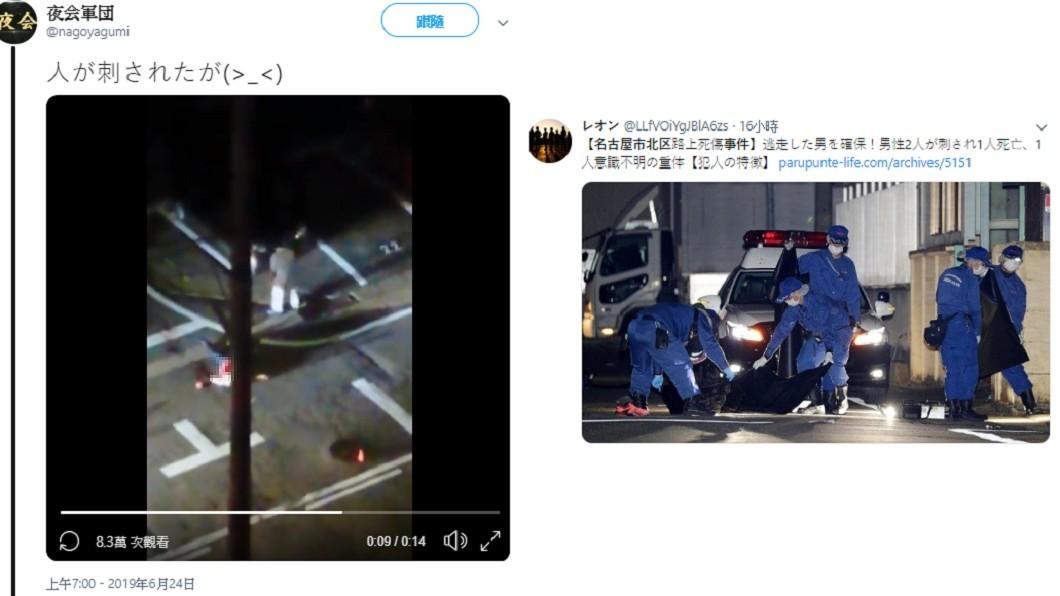 日本愛知縣名古屋市昨(24)晚發生1起駭人的街頭殺人案。圖/翻攝自 夜会軍団(nagoyagumi)推特、レオン(LLfVOiYgJBlA6zs)推特