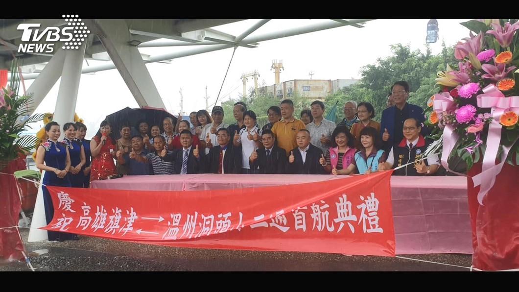 圖/TVBS資料畫面 高雄小三通惹議 蘇貞昌:侵犯中央職權的鬧劇