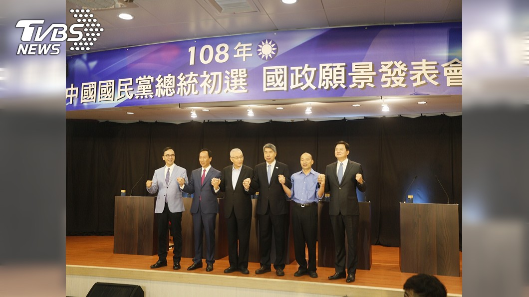 國民黨內初選,25日晚間舉行「國政願景電視發表會」。(圖/中央社,TVBS) 政見會登場…藍5將全上陣 韓國瑜:當選不會離開高雄