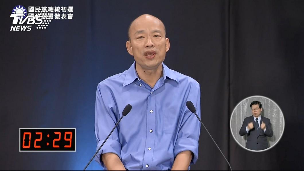 「我們要當浴缸塞子」韓國瑜談外交處境 這樣神比喻