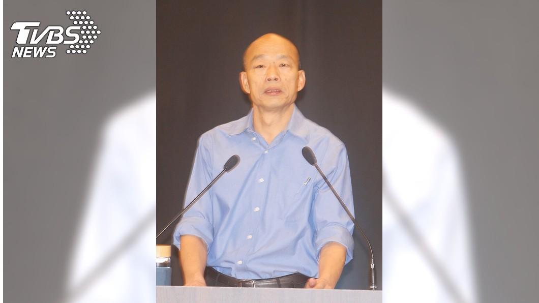 韓國瑜。(圖/中央社,TVBS)