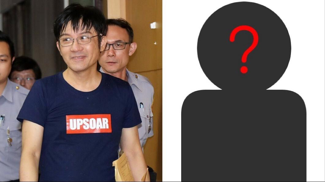 圖/中央社、TVBS 再掀染毒風暴!S姓女主持人遭點名常光顧 4線索曝身分