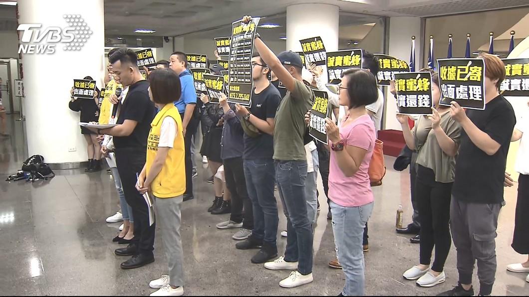 圖/TVBS 直搗「蜂巢」受害店家怒 要求誠實蜜蜂還款