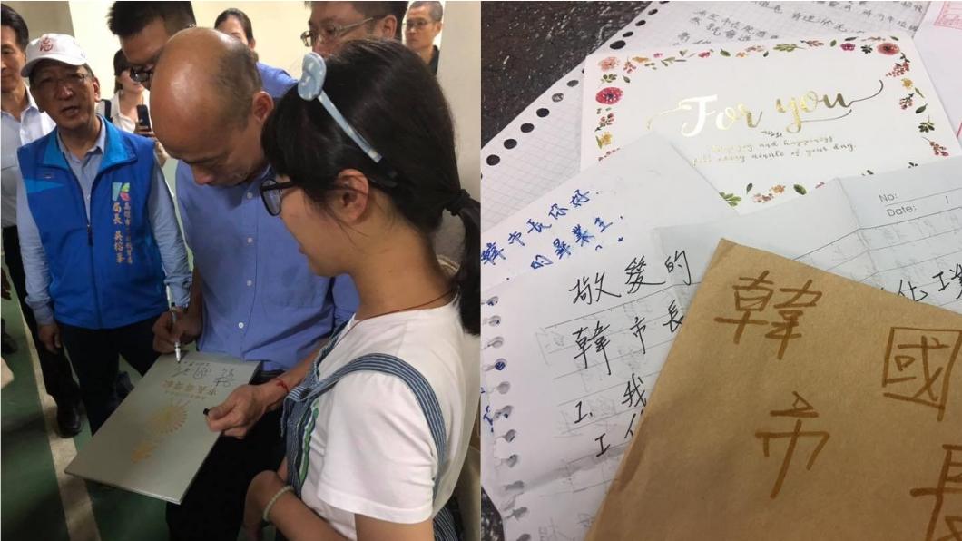 圖/翻攝自韓國瑜臉書 無論當市長還是選總統 畢業生說韓是「堂堂正正的好人」