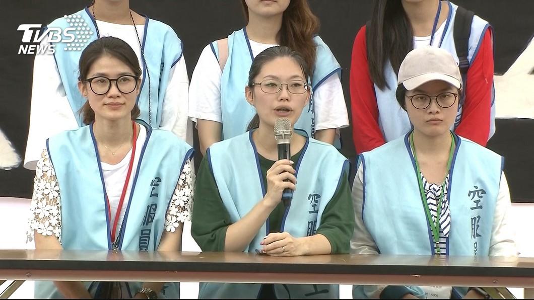 圖/TVBS 長榮態度軟化 工會8大訴求「有條件退讓」