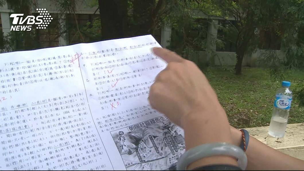 圖/TVBS 小三考卷4頁寫不完 每題時間不到38秒