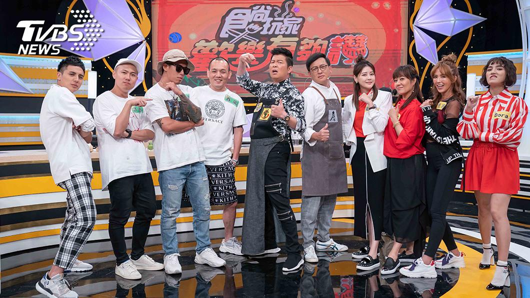 TVBS歡樂台《食尚玩家-歡樂有夠讚》來賓分享維持身材秘訣。圖/TVBS