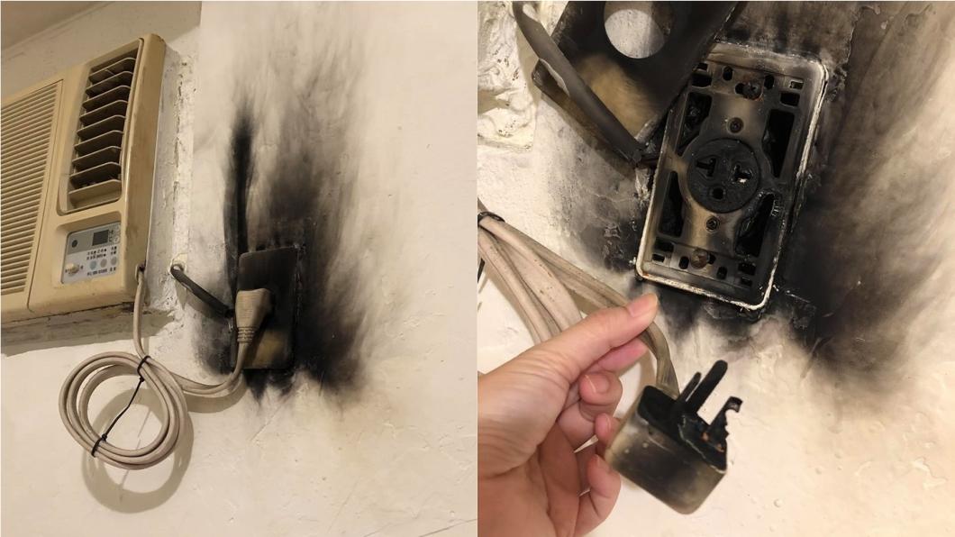 圖/翻攝自臉書「爆廢公社」 冷氣插座燒起來 網友看完急喊不要「這樣做」