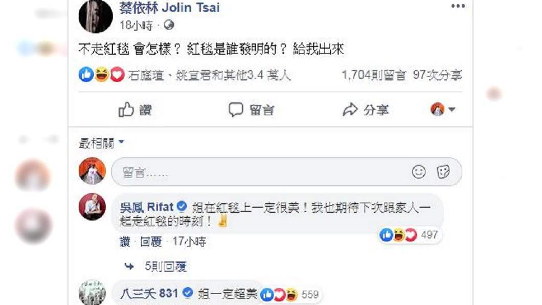 蔡依林昨晚在臉書發文。圖/翻攝自蔡依林 Jolin Tsai臉書