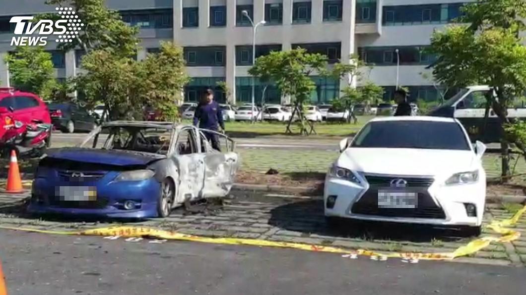 圖/中央社 醫院停車場驚見火燒車 駕駛座踏板發現木炭