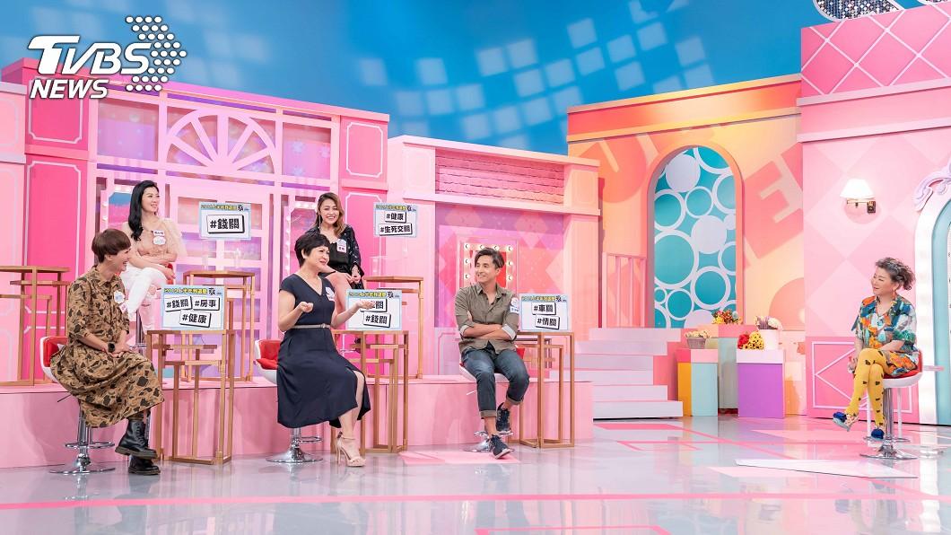 《女人我最大》來賓討論2019運勢。圖/TVBS《女人我最大》