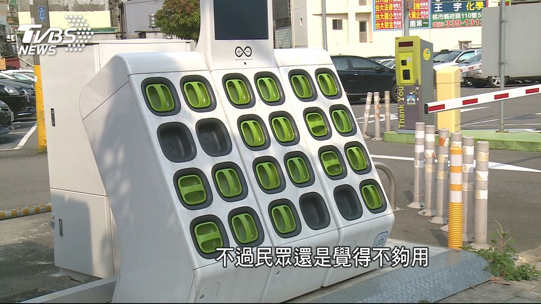 圖/TVBS 桃電動車數居冠 民憂充電站少、配套不足