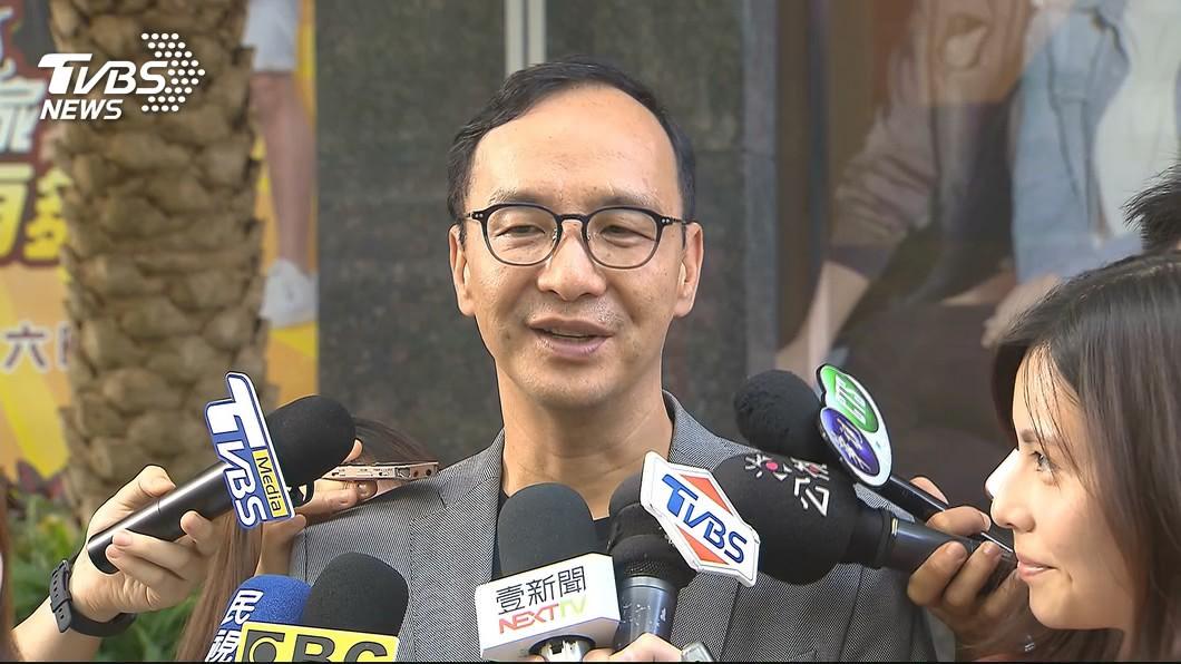 圖/TVBS 未來若當選總統 朱立倫:會平衡美中台三方關係
