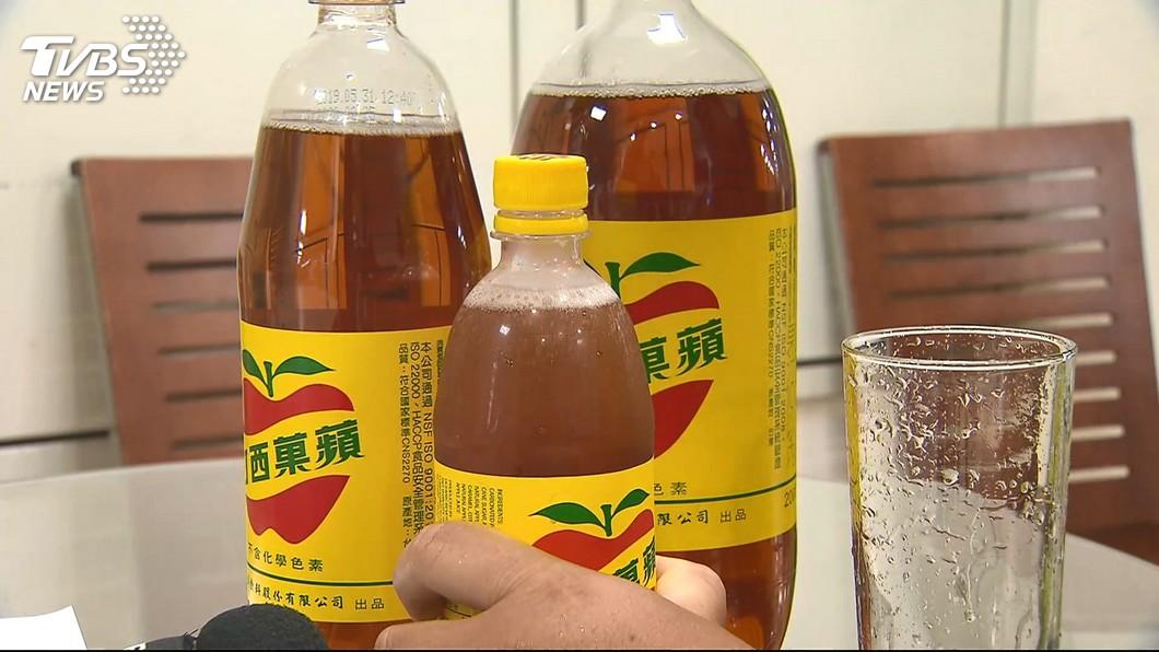 圖/TVBS 快訊/蘋果西打主動通報 8萬瓶飲品有懸浮物