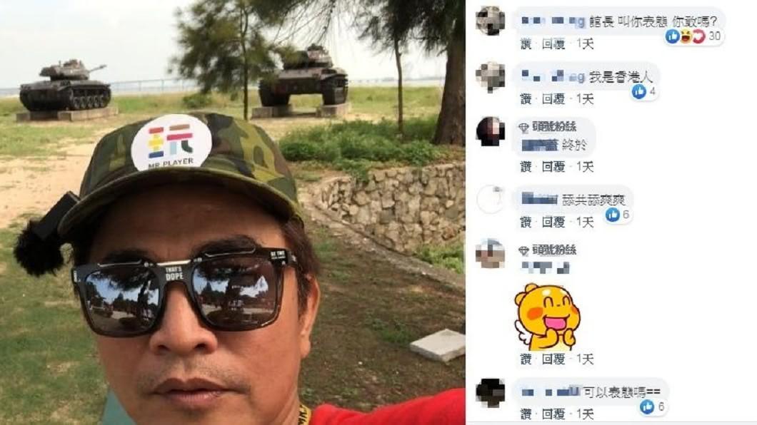 網友湧入吳宗憲臉書,要他表態「哪裡人」。圖/翻攝自吳宗憲臉書