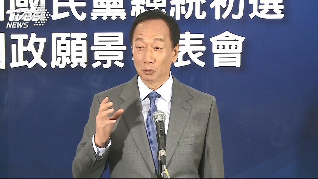 圖/TVBS 郭台銘動向未明 吳敦義:盼以國家為念,團結再團結