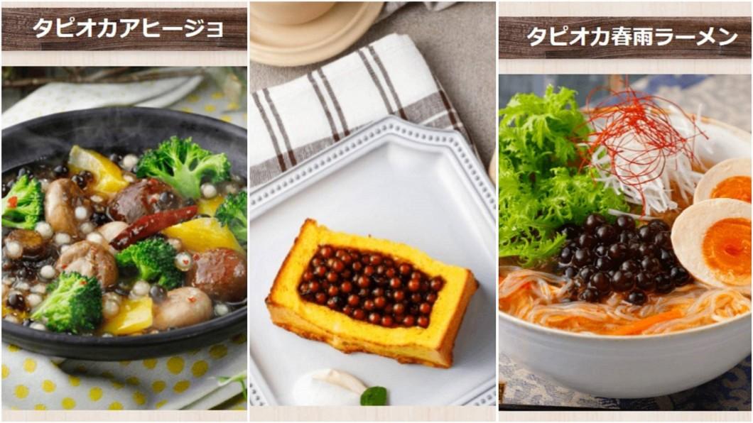 各種神奇的珍珠料理,讓創始地的台灣網友看了也大喊匪夷所思。圖/翻攝kenkomayo.co.jp