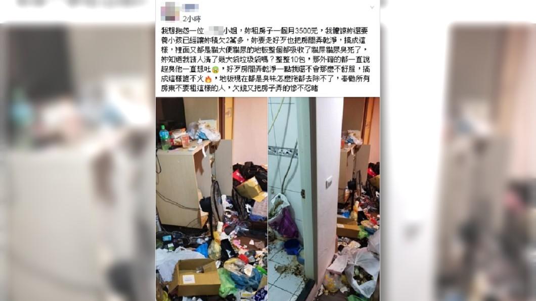 房東在臉書無奈地抱怨,呼籲其他房東一定要小心。圖/翻攝自爆怨公社