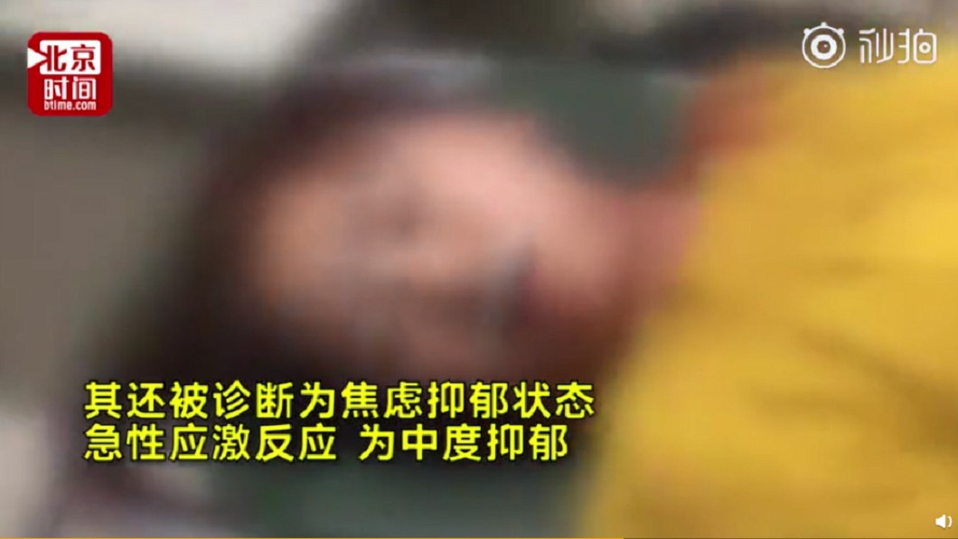 醫師表示,皮肉傷已經痊癒,但精神影響大。圖/翻攝自北京時間