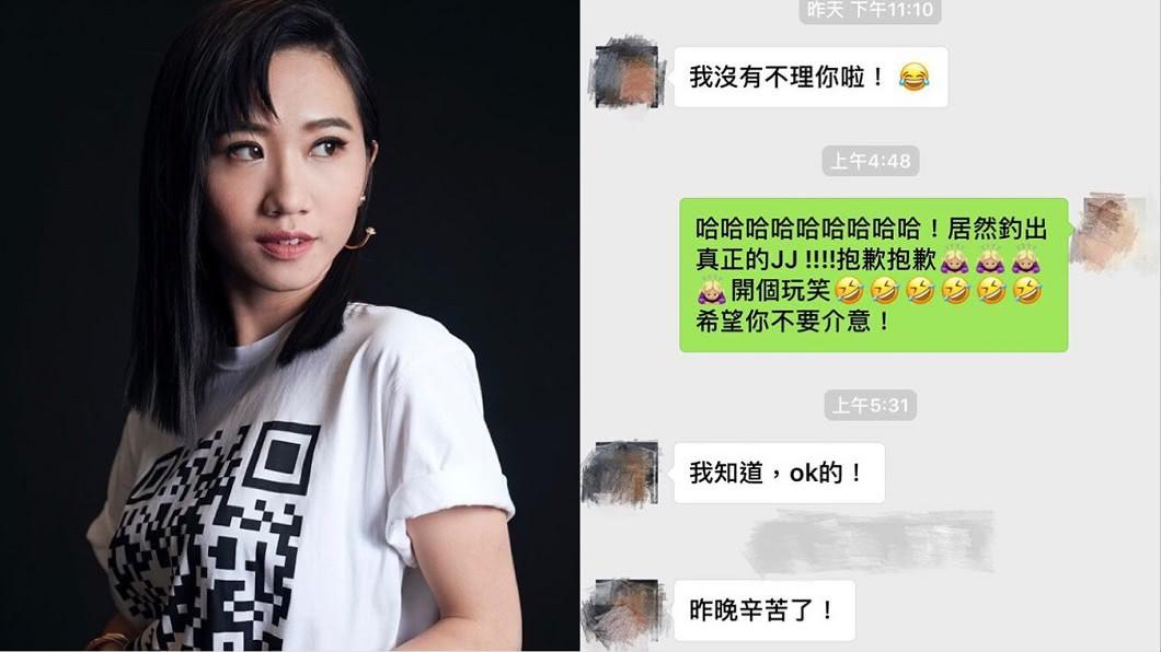 圖/翻攝自Lulu黃路梓茵IG、臉書 金曲獎上抱怨JJ不回她LINE!Lulu下台秒收訊息