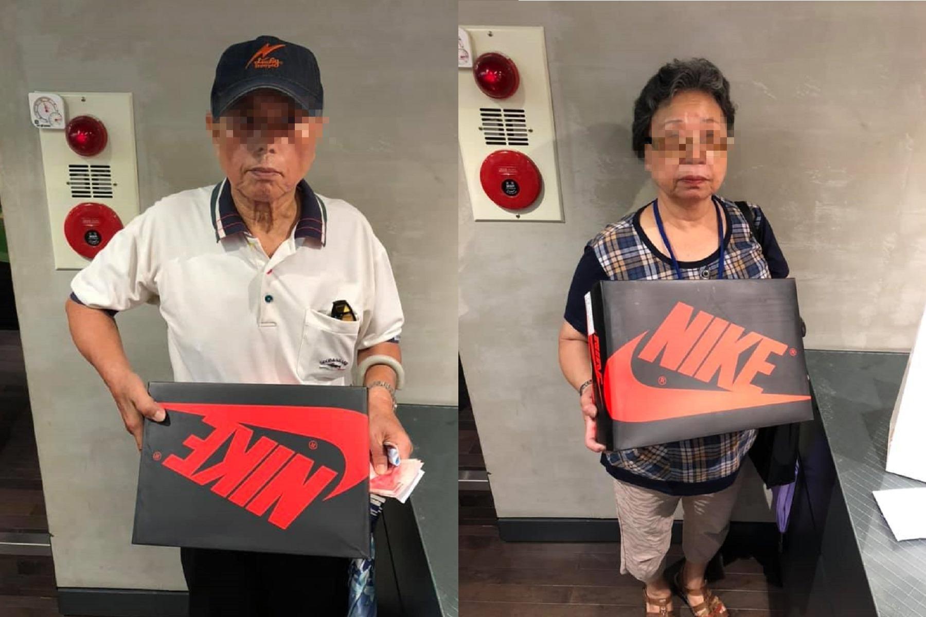 圖/翻攝自摩曼頓西寧店臉書 限量AJ1球鞋抽籤拚手氣 中籤者讓網友看到全驚呆