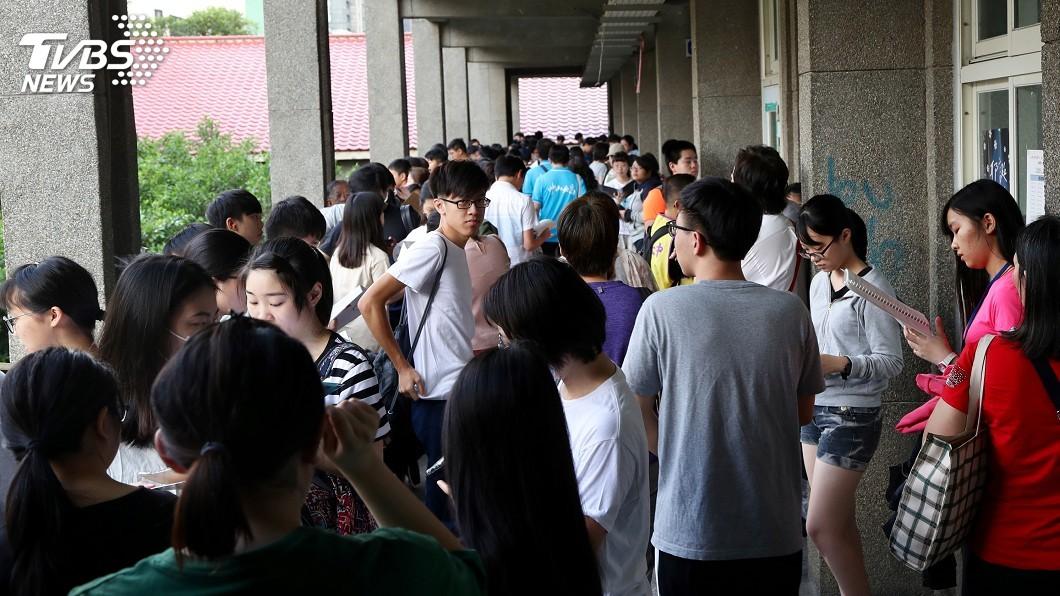 大學考試分發名額新低 指考3科達39分可登記
