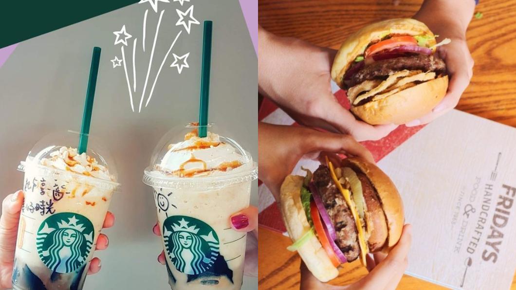 圖/翻攝星巴克咖啡同好會、FRIDAYS提供 吃喝一次滿足!美式漢堡、星冰樂都推「買1送1」