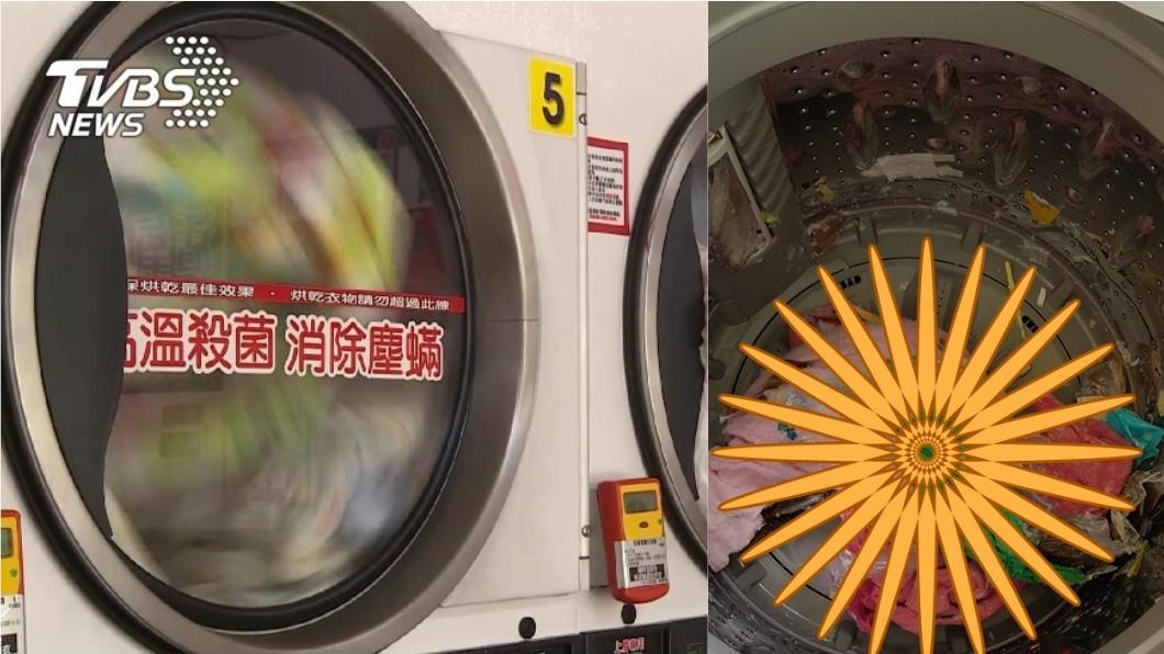 租屋處共用洗衣機卻遭報復。圖/(左) TVBS,(右)翻攝自爆怨公社 他幫收鄰居洗好的衣物 竟遭垃圾攪洗衣機報復