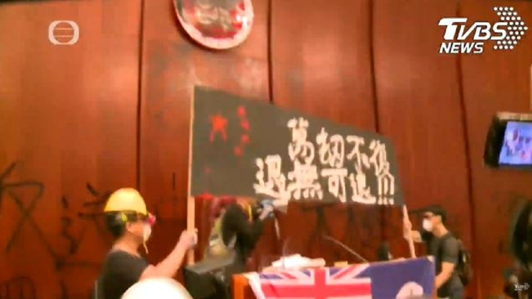 示威者也高舉「萬劫不復,退無可退」標語。圖/TVBS
