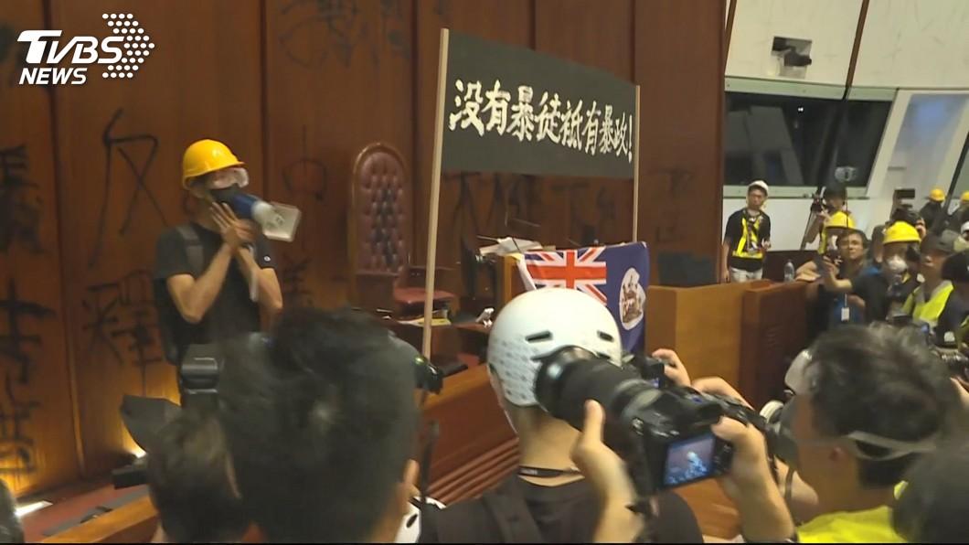 圖/TVBS資料照 挺港警藝人再+1 嗆示威者:暴徒X你老母