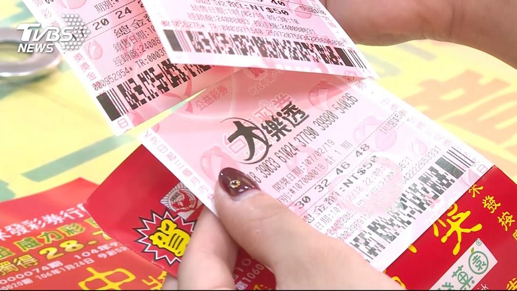 圖/TVBS 想當億萬富翁拚了 大樂透連10槓頭獎上看3.1億