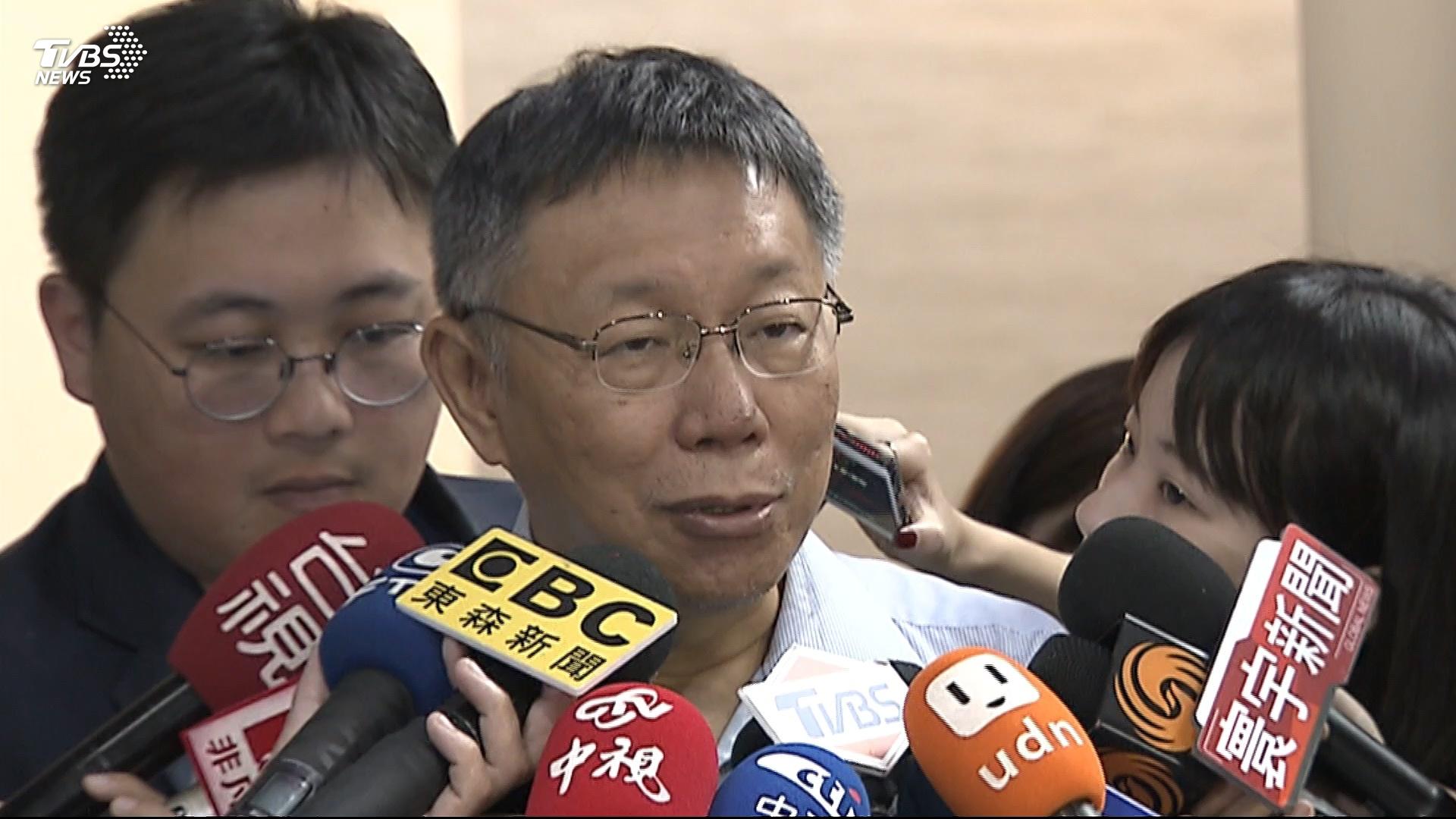 台北市長柯文哲。圖/TVBS 柯文哲參選機會不高? 宅神曝:他不選會幫到這個人