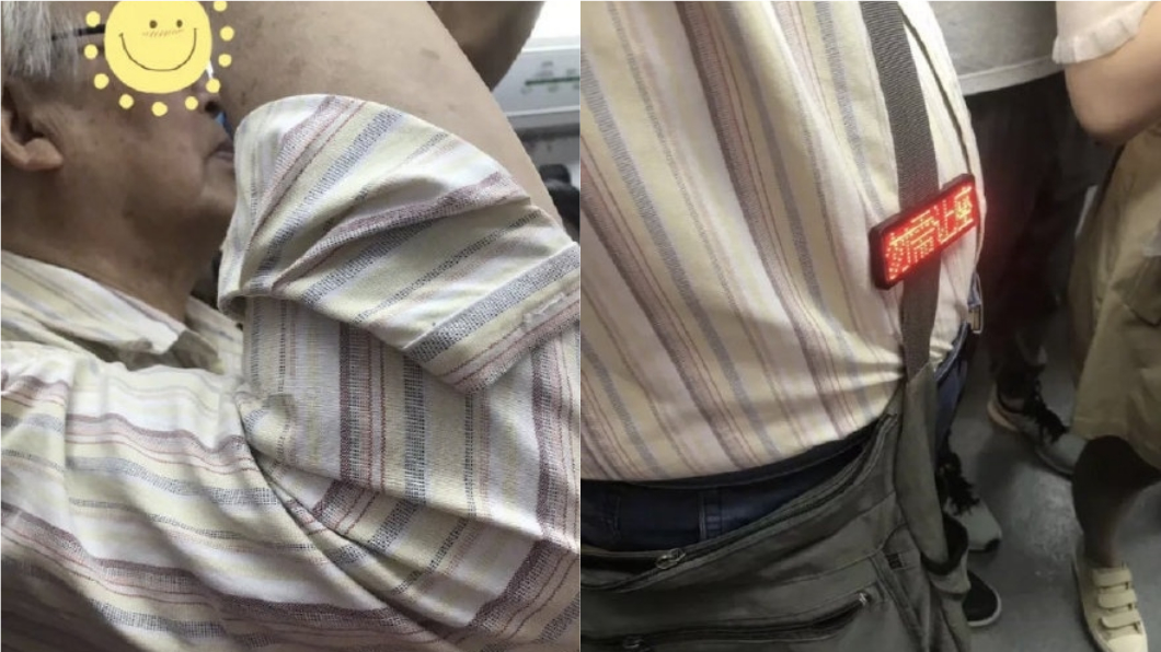 圖/翻攝自微博 76歲老翁胸前掛「勿需讓座」 背後用意超暖