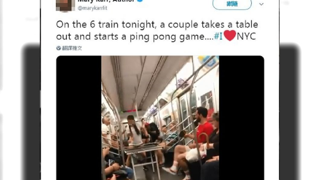 紐約有對情侶竟在地鐵上「激戰」乒乓球。 圖/翻攝自Mary Karr 推特 地鐵上情侶「激戰」廝殺 一旁民眾淡定看得有味