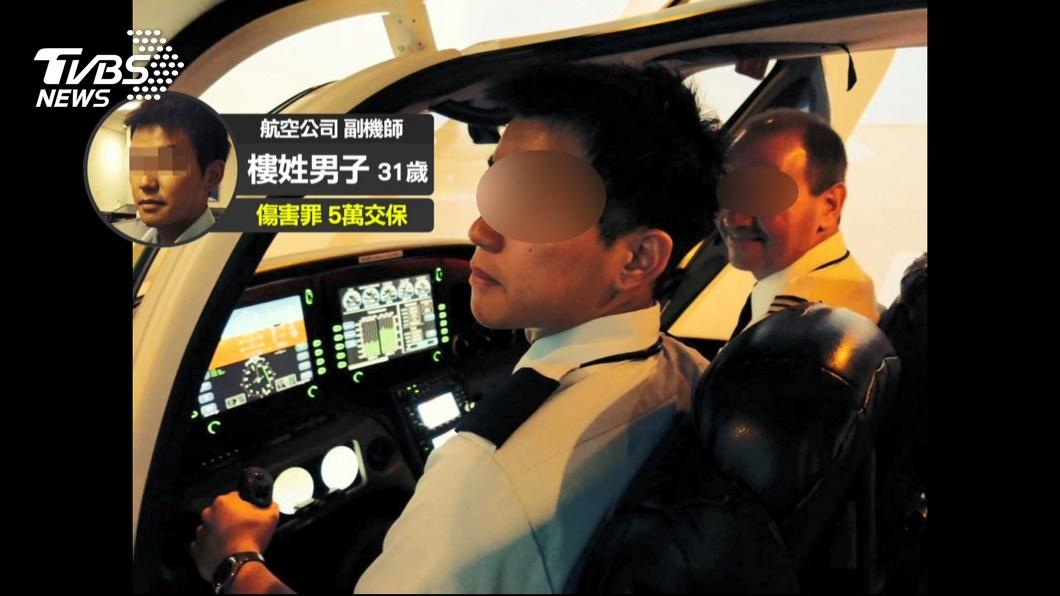 樓姓副機師還是台大財金系畢業的高材生。(圖/TVBS)