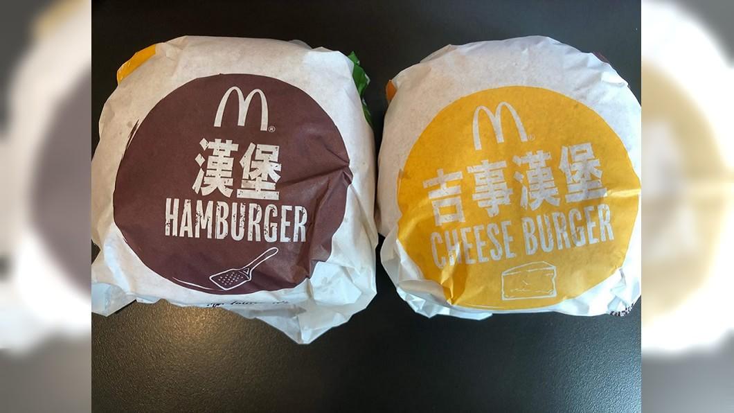 有網友實際到麥當勞點「漢堡」,果真有這項餐點。圖/翻攝自臉書爆廢公社