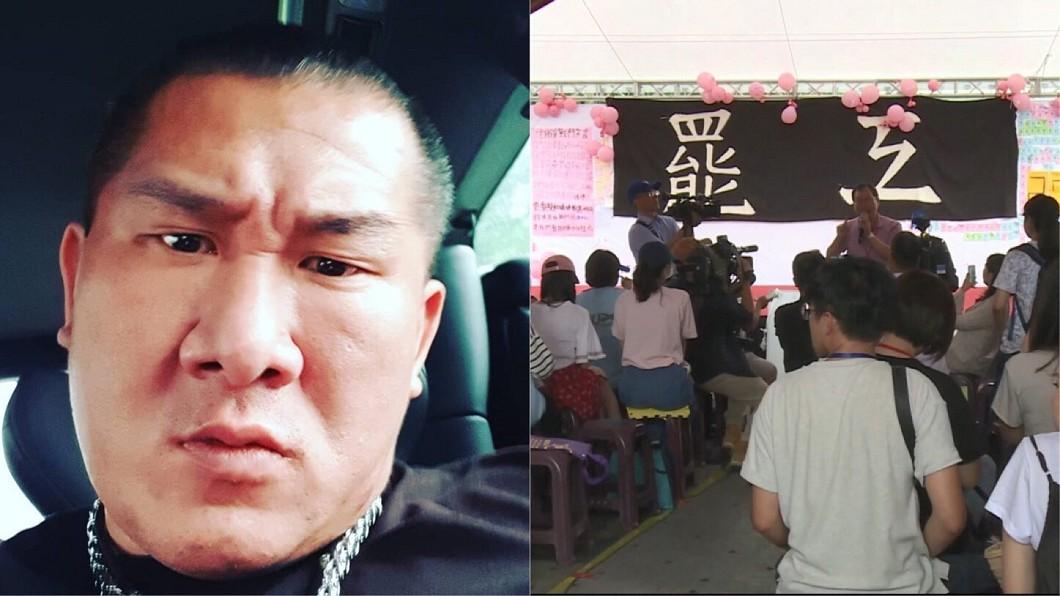 圖/翻攝自館長臉書、TVBS 遭影射向長榮空服員「開價1百萬」!館長氣炸:借刀砍我