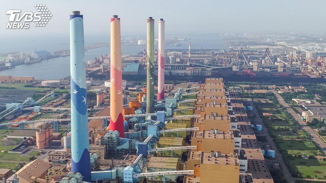 圖/中央社 台電指中火減煤將衝擊用電 中市府質疑