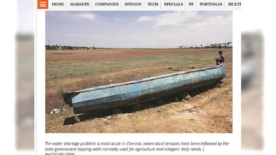 印度乾旱嚴重缺水。圖/截自Business Standard