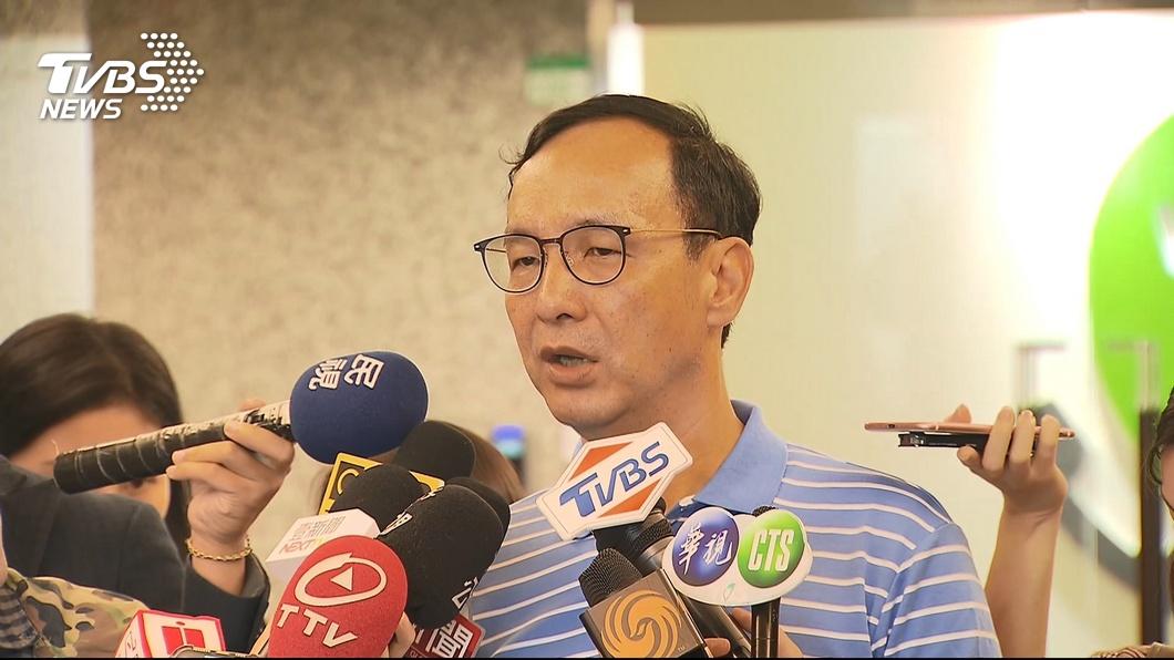 圖/TVBS 朱立倫:香港選舉結果反映民意 盼港府北京尊重