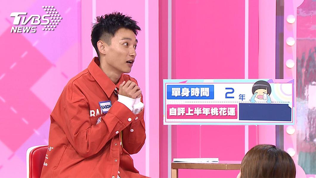 《女人我最大》12星座 誰下半年桃花。圖/TVBS TVBS《女人我最大》 12星座下半年桃花